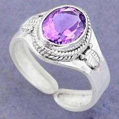 4.08cts solitaire natural purple amethyst silver adjustable ring size 8 t8781