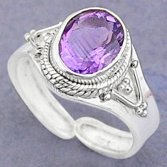 3.83cts solitaire natural purple amethyst silver adjustable ring size 8 t8801