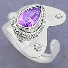 2.72cts solitaire natural purple amethyst silver adjustable ring size 7.5 t8754