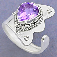 3.98cts solitaire natural purple amethyst silver adjustable ring size 6.5 t8755