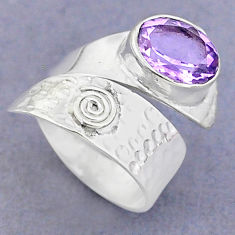 4.26cts solitaire natural purple amethyst silver adjustable ring size 6.5 t8764