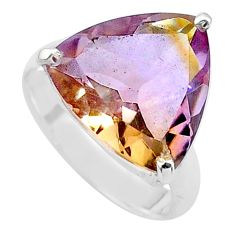 7.62cts solitaire natural purple ametrine 925 silver ring size 6.5 t24260
