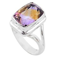 5.79cts solitaire natural purple ametrine 925 silver ring size 8.5 t45082