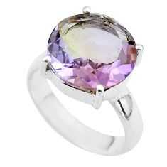 6.38cts solitaire natural purple ametrine 925 silver ring size 5.5 t50236