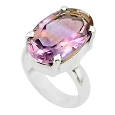 7.04cts solitaire natural purple ametrine 925 sterling silver ring size 4 t45127