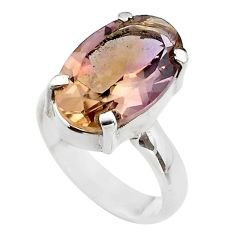 7.54cts solitaire natural purple ametrine 925 sterling silver ring size 6 t45101
