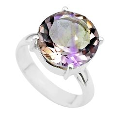 6.70cts solitaire natural purple ametrine 925 sterling silver ring size 6 t50220