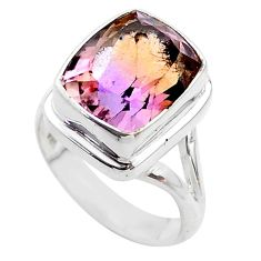 6.76cts solitaire natural purple ametrine 925 sterling silver ring size 7 t45099