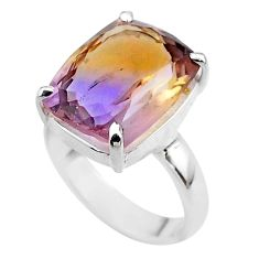 8.21cts solitaire natural purple ametrine 925 sterling silver ring size 7 t45131