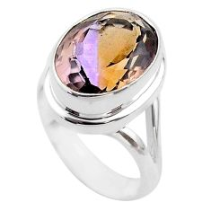 7.72cts solitaire natural purple ametrine 925 sterling silver ring size 8 t45088