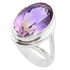 9.91cts solitaire natural purple ametrine 925 sterling silver ring size 8 t45111