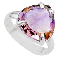 8.18cts solitaire natural purple ametrine 925 sterling silver ring size 9 t24229
