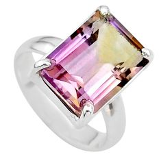 6.76cts solitaire natural purple ametrine octagan silver ring size 6 t24253