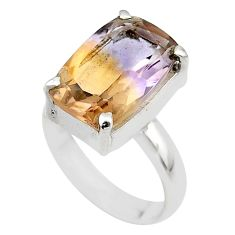 8.43cts solitaire natural purple ametrine octagan silver ring size 7.5 t45124