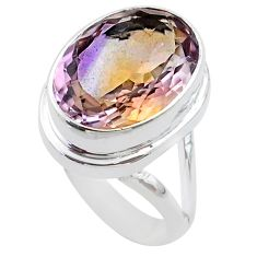 11.80cts solitaire natural purple ametrine oval 925 silver ring size 7 t45087