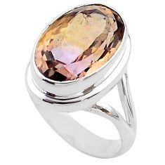 7.73cts solitaire natural purple ametrine oval 925 silver ring size 6.5 t45084