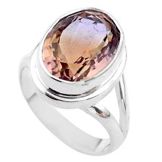 8.71cts solitaire natural purple ametrine oval 925 silver ring size 8.5 t45119