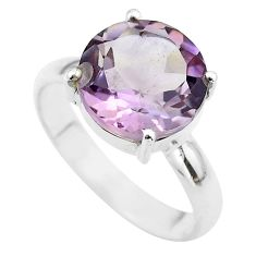 6.85cts solitaire natural purple ametrine round 925 silver ring size 10 t50258