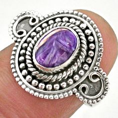 2.01cts solitaire natural purple charoite (siberian) silver ring size 7 t43948