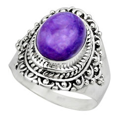 5.12cts solitaire natural purple charoite (siberian) silver ring size 8 r49527