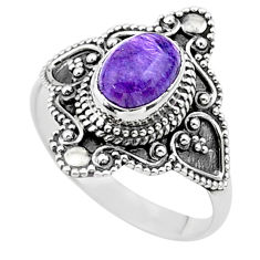 2.17cts solitaire natural purple charoite (siberian) silver ring size 8 t27189