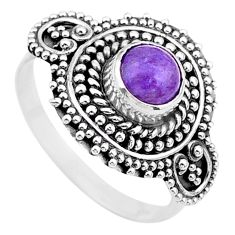 1.27cts solitaire natural purple charoite (siberian) silver ring size 8 t27608