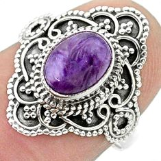1.96cts solitaire natural purple charoite (siberian) silver ring size 6.5 t30687