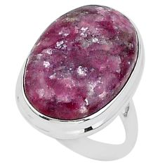 20.86cts solitaire natural purple lepidolite 925 silver ring size 9 t1507
