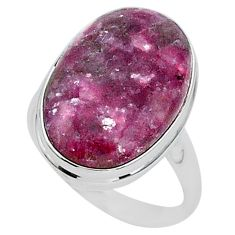 22.57cts solitaire natural purple lepidolite 925 silver ring size 12.5 t1517