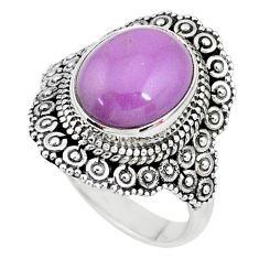 5.26cts solitaire natural purple phosphosiderite 925 silver ring size 9 t10297