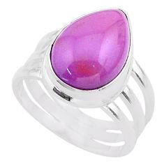 6.58cts solitaire natural purple phosphosiderite 925 silver ring size 6.5 t28103