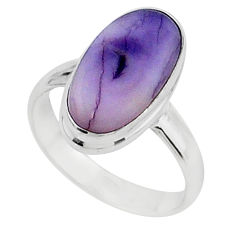 5.84cts solitaire natural purple tiffany stone 925 silver ring size 6 t15561