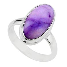 5.24cts solitaire natural purple tiffany stone 925 silver ring size 6.5 t15574