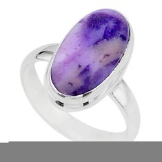 4.89cts solitaire natural purple tiffany stone 925 silver ring size 6.5 t15577