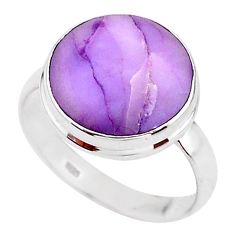 7.64cts solitaire natural purple tiffany stone 925 silver ring size 9.5 t15626