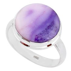 7.64cts solitaire natural purple tiffany stone 925 silver ring size 9.5 t15627