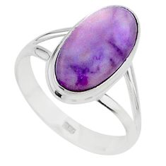 5.43cts solitaire natural purple tiffany stone oval silver ring size 8 t15563