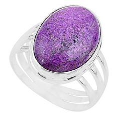 13.59cts solitaire natural purpurite stichtite 925 silver ring size 10 t17963