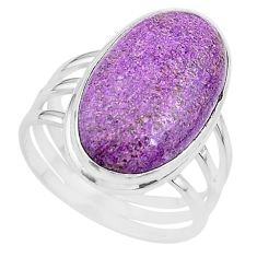 17.20cts solitaire natural purpurite stichtite 925 silver ring size 11 t17966