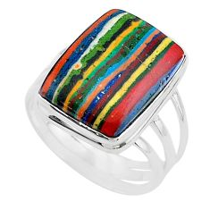 14.88cts solitaire natural rainbow calsilica 925 silver ring size 11 t17849