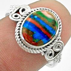 4.24cts solitaire natural rainbow calsilica 925 silver ring size 8 t57461
