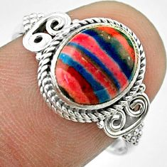 3.92cts solitaire natural rainbow calsilica oval 925 silver ring size 8 t57493