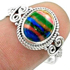 4.09cts solitaire natural rainbow calsilica oval 925 silver ring size 8.5 t57474