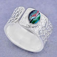 1.48cts solitaire natural rainbow calsilica silver adjustable ring size 7 t47358