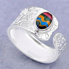 1.32cts solitaire natural rainbow calsilica silver adjustable ring size 7 t47429