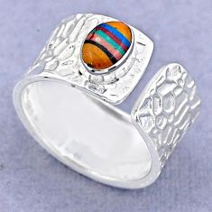1.46cts solitaire natural rainbow calsilica silver adjustable ring size 7 t47468