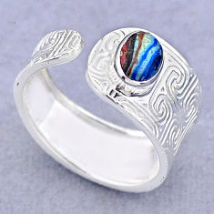 1.45cts solitaire natural rainbow calsilica silver adjustable ring size 8 t47399