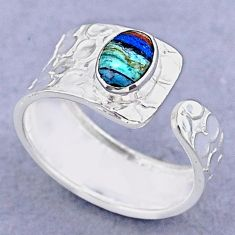 1.44cts solitaire natural rainbow calsilica silver adjustable ring size 8 t47451