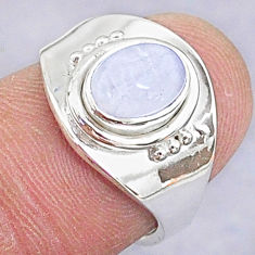 2.36cts solitaire natural rainbow moonstone silver adjustable ring size 6 t8811