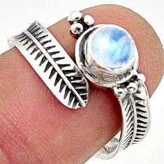 0.97cts solitaire natural rainbow moonstone silver adjustable ring size 7 r40780